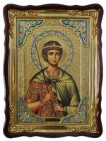 Дмитрий Солунский (зел.тун), в фигурном киоте, с багетом. Храмовая икона (60 Х 80)