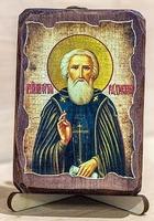 Сергий Радонежский (пояс), икона под старину, сургуч (8 Х 10)