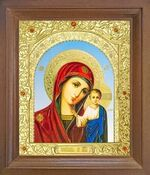 Казанская Б.М. Икона в деревянной рамке с окладом (Д-25псо-12)