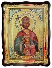 Константин,Св.Р.Ап., в фигурном киоте, с багетом. Храмовая икона 60 Х 80 см
