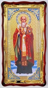 Афанасий  Великий, в фигурном киоте, с багетом. Большая Храмовая икона (61 х 112)