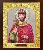 Игорь Черниговский, Св.Вел.Князь. Икона в окладе средняя (Д-21-123)
