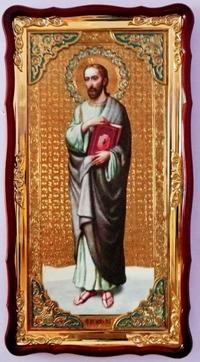 Апостол Иаков Алфеев (рост), в фигурном киоте, с багетом. Большая Храмовая икона (61 х 112)
