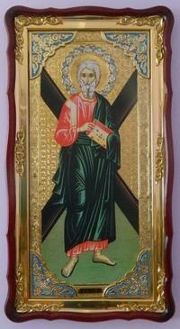 Андрей Первозванный (рост), в фигурном киоте, с багетом. Большая Храмовая икона (61 х 112)