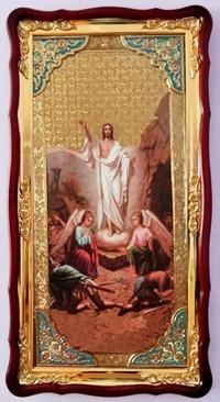 Воскресение Христово, в фигурном киоте, с багетом. Большая Храмовая икона (61 х 112)