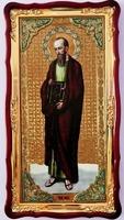 Апостол Павел (рост), в фигурном киоте, с багетом. Большая Храмовая икона (61 х 112)