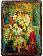 Достойно есть Б.М., икона под старину, сургуч (17 Х 23)