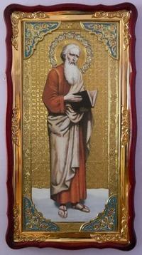 Апостол Матфей (рост), в фигурном киоте, с багетом. Большая Храмовая икона (61 х 112)