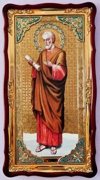 Апостол Петр (рост), в фигурном киоте, с багетом. Большая Храмовая икона (61 х 112)