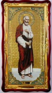 Апостол Варфоломей (рост), в фигурном киоте, с багетом. Большая Храмовая икона (61 х 112)