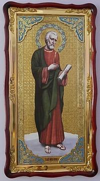 Апостол Иаков Заведеев (рост), в фигурном киоте, с багетом. Большая Храмовая икона (61 х 112)