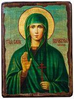 Параскева Пятница, Св. Вмч., икона под старину, сургуч (17 Х 23)