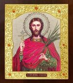 Иоанн Сочавский. Икона в окладе средняя (Д-21-129)