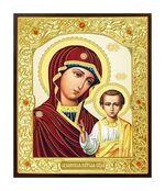 Казанская Б.М. Икона в окладе малая (Д-22-13)