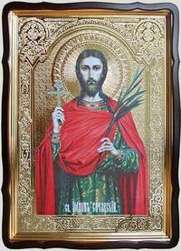 Иоанн Сочавский, в фигурном киоте, сбагетом. Большая Храмовая икона 80 Х 110 см.