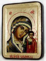 Казанская Б.М., икона Греческая, 13 Х 17