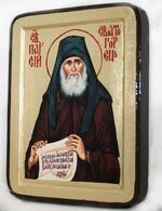 Паисий, Святой старец, икона Греческая, 13 Х 17