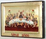 Тайная вечеря, икона Греческая, 13 Х 17