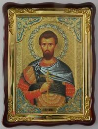 Виктор, Св. муч., в фигурном киоте, с багетом. Храмовая икона (60 Х 80)