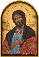 Александр Невский (пояс), икона под старину JERUSALEM, арка (13 Х 17)