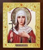 Лариса Св. муч. Икона в окладе средняя (Д-21-132)