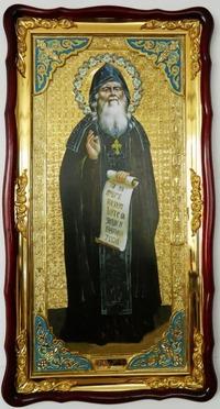 Амфилохий Почаевский (рост), в фигурном киоте, с багетом. Большая Храмовая икона (61 х 112)