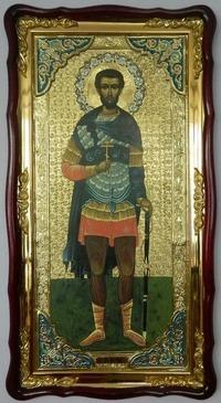 Анатолий, Св. муч. (рост), в фигурном киоте, с багетом. Большая Храмовая икона (61 х 112)