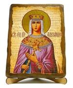 Александра, Св.Мч., икона под старину, на дереве (17х23)