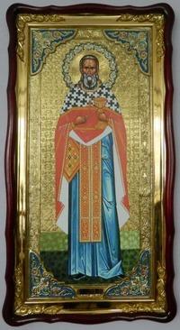 Иоанн Кронштадтский (рост), в фигурном киоте, с багетом. Большая Храмовая икона (61 х 112)