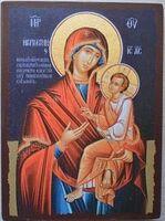Скоропослушница Б.М.(синий фон), икона под старину JERUSALEM прямая (13 Х 17)