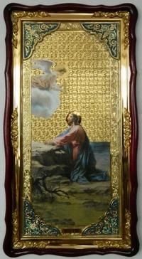 Моление о чаше, в фигурном киоте, с багетом. Большая Храмовая икона (61 х 112)