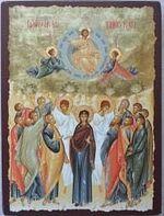 Вознесение Господне, икона под старину JERUSALEM панорамная, с клиньями (13 Х 17)