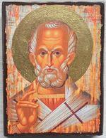 Николай Чудотворец (оплечный), икона под старину JERUSALEM панорамная, с клиньями (13 Х 17)