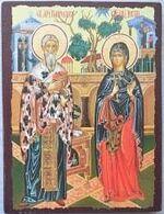 Киприан и Устинья, икона под старину JERUSALEM прямая (13 Х 17)
