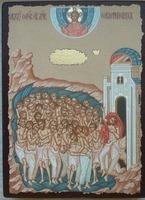 Сорок мучеников Севастийских, икона под старину JERUSALEM панорамная, с клиньями (13 Х 17)