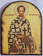 Иоанн Златоуст, икона под старину JERUSALEM, арка (13 Х 17)