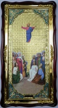 Вознесение Христово, в фигурном киоте, с багетом. Большая Храмовая икона (61 х 112)