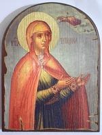 Татьяна Св.Муч. (тёмный фон), икона под старину JERUSALEM, арка (13 Х 17)