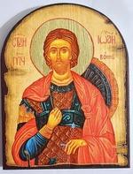 Иоанн Воин (пояс), икона под старину JERUSALEM, арка (13 Х 17)