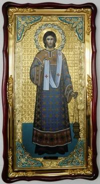 Лаврентий Св. муч., в фигурном киоте, с багетом. Большая Храмовая икона (61 х 112)
