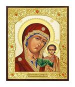 Казанская Б.М. Икона в окладе малая (Д-22-14)