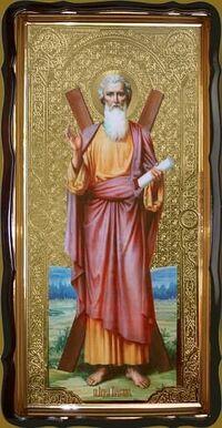 Андрей Первозванный, в фигурном киоте, с багетом. Храмовая икона 60 Х 114 см.