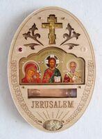 """Молитва """"Благословение дома"""" JERUSALEM (13), овал"""
