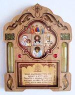 "Молитва ""Благословение дома"" JERUSALEM (04)"