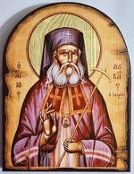 Лука Крымский, икона под старину JERUSALEM, арка (13 Х 17)