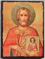 Дмитрий Донской (пояс), икона под старину JERUSALEM панорамная, с клиньями (13 Х 17)