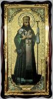 Феодосий Черниговский, в фигурном киоте, с багетом. Большая Храмовая икона (61 х 112)