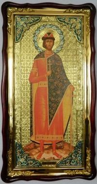 Борис, Св.муч. (рост), в фигурном киоте, с багетом. Большая Храмовая икона (61 х 112)