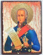 Феодор Ушаков (пояс), икона под старину JERUSALEM панорамная, с клиньями (13 Х 17)