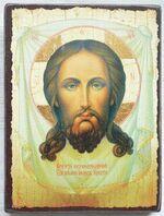 Спас Нерукотворный (светлый фон), икона под старину JERUSALEM панорамная, с клиньями (13 Х 17)